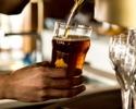 【3時間飲み放題付】スパークリング、クラフトビール付!厳選食材のアミューズや季節のデリなど全3皿