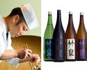 酒ディナー「竹泉」