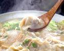名物!!【鶏白湯スープ炊き餃子とごまさばコース<全13品+120分飲み放題>】4,000円(税別)