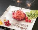 【オプション】シズラーオリジナルビーフケーキ 2,460円~