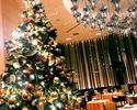 【12/21~25】クリスマスディナー18000