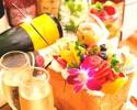 ≪週末昼限定≫【お昼にお祝い♪誕生日・記念日パック】3時間+50種以上ソフトドリンク飲み放題+料理3品+特製ハニトー