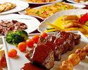 【2時間飲み放題付】豪華な宴席に『小岩井農場産黒毛和牛ステーキプラン』7,500円