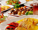 【2時間飲み放題付】オシャレで豪華な洋食のフルコース『女子会プラン』5,000円