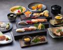 【WEB/15%OFF】(Sushi) Chef's Omakase Course 「Tsuya」