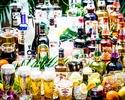 〈日~木・祝〉【二次会に最適!2時間飲み放題パック】アルコール含む120種以上飲み放題&部屋料込み