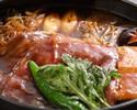 Sukiyaki of Yoshiyoshi (Lunch)