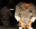 特別コース フランス料理「小川の世界」