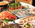 蟹の贅沢ディナーブッフェ 大人(飲み放題付 )