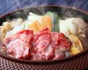 【3月~ディナー】淡路・阿波牛 すきやき会席