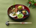 2019 Ryumeikan New Year Buffet 11: 30 - 13: 00