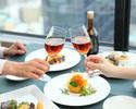 【記念日に!窓側確約】乾杯モエミニボトル 付!料理長おすすめディナーメニューで特別な記念日を