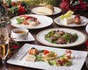 【要予約】1日5組限定 クリスマスディナー