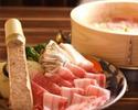 沖縄料理と島黒しまくるーのせいろ蒸しのコース【10名様以上】