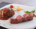 【ランチ】A5等級神戸牛ハンバーグ+神戸牛50gロースステーキランチコース