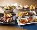 【乾杯スパークリング付】【WEB予約限定割500】<グランシェフディナープラン>大皿のシェアスタイルで当店おすすめを盛り合わせにした全6品