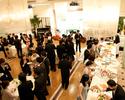 【パーティプランB】立食ビュッフェとフリードリンク付き!お集まりを盛り上げるお勧めパーティプラン!