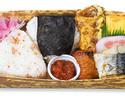 ◆<軽食>新竹皮おにぎり 600円
