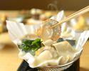 島根産のどぐろやすっぽん、鴨、噴火湾の帆立など料理人が厳選したこだわり具材を選べる鍋懐石【旬宴コース】(要予約)