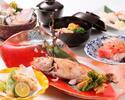 のどぐろと春の山菜を個室で愉しむ歓送迎会オールコミコミコース 7000円
