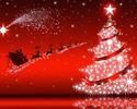 クリスマス特別コース2018