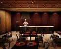 홋카이도 산 식재료를 사용한 고급 메뉴 (식당)