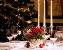 【12月限定】個室確約!プレミアムアニバーサリーディナー