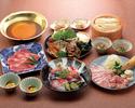 うどんすきのお鍋+飲み放題コース 6800円