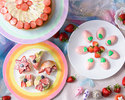 Sweets Parade ~Strawberry Party!〜