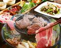 お肉食べ放題 11月1日~焼肉としゃぶしゃぶが同時に楽しめるタイ焼き鍋~ムーガタセット