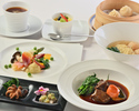 [WEB reservation only] The taste of autumn! Bauhinia course with 1 drink and cafe