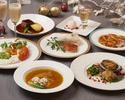 第27回美食之集い 春節宴「隨園食單」