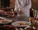 クリスマスディナー〜神戸牛サーロインステーキの鉄板焼きやイセエビの鉄板焼きなど!聖なる夜を彩るディナー〜
