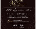【Special Dinner Event】- il club EDONISTA -