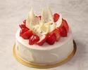 【早割】生クリームとイチゴのケーキ<Gateau aux Fraises -ガトーフレーズ>