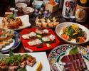 【11月限定】鰻とかつをのわらやきコース【九品】(2時間飲み放題付)