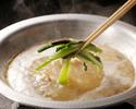 黒龍と春の味覚&山菜鍋のプラン