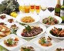 【忘新年会に!】6種タパスやブイヤベース、牛肉メイン、パスタやタデザート含む大皿コース 2時間飲み放題