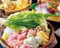 大山鶏とつくねのハリハリ鍋コース 2時間飲み放題付き 4500円(税込)