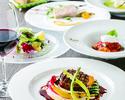 【ランチ】フルコース<IL PINOLO Special Lunch Course>