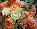 記念日用花束