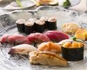 "Sushi Dinner Course New Year  ""Hana"""