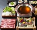 特選黒毛和牛の出汁しゃぶコース6500円(全8品)
