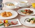中国料理 瑞麟 【選べる中国茶付】ハオチーランチコース(5月~8月)