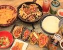 Meal course 3,000 yen