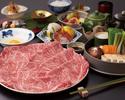 Kuroge Wagyu Beef Suki