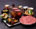 Matsusaka beef luxury course