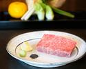 啓・KEI(隠岐牛サーロイン150g)A5ランク隠岐牛サーロインをメインとした新感覚日本料理全7品