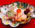 京風会席料理『浮舟~うきふね~』 44,000円(税込)