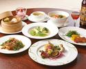 シェフ特選季節の美食ディナーコース「饗」